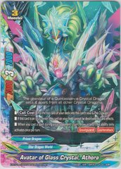 Avatar of Glass Crystal, Athora Secret Rare