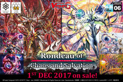 G Clan Booster Vol. 6: Rondeau of Chaos and Salvation Booster Box