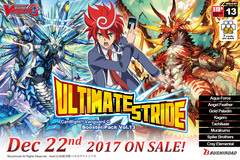 Cardfight!! Vanguard G Booster Vol. 13: Ultimate Stride Case (20 boxes)