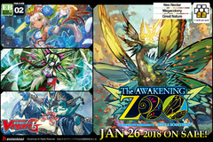 Cardfight!! Vanguard G Extra Booster Vol. 2: The AWAKENING ZOO