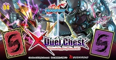 X Duel Chest (BFE-X-SS04)