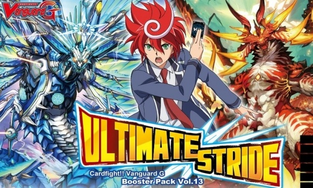 Ultimate stride