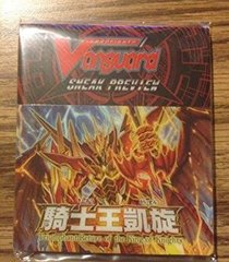 Eradicator Dragonic Descendant Deckbox