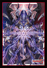 Bushiroad Sleeve Collection Mini Vol 319: Zeroth Dragon of the End of the World, Dust
