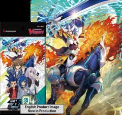 V-BT01 Cardfight!! Vanguard Booster Box 01 Unite! Team Q4