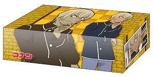 Storage Box Collection Vol.302 Detective Conan Toru Amuro