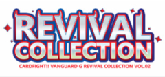 VGE-G-RC02 Revival Collection Vol.2 Booster Box