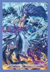 Vol. 227 Mythical Hellsky Beast, Fenrir