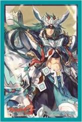 Bushiroad Sleeve Collection Volume 171: Soaring Divine Knight, Altmile
