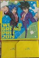 PROMO Aichi & Shin Storage Box