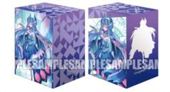 Deck Box Vol. 560: Hexagonal Magus