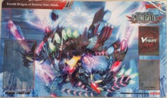 The Galaxy Gate Stark V033