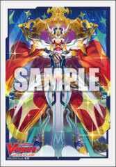 Blaster Blade His Highness Sleeves