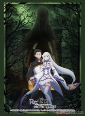 Vol.2621 [Re:Zero -Starting Life in Another World