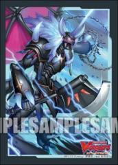 Vol. 378 Dueling Dragon King ZANGEKI