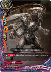 Black Dragon G H-BT04/0095EN C