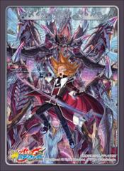 Vol.62 Vile Demonic Husk Deity Dragon, Vanity End Destroyer