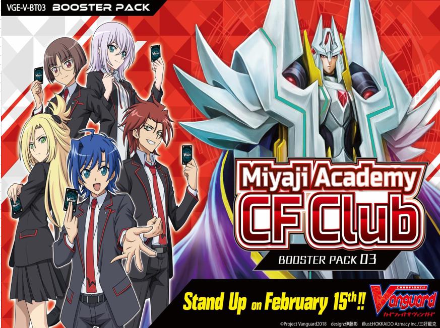 V-BT03 Cardfight!! Vanguard Booster 03 Miyaji Academy Cardfight Club Booster Box