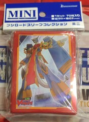 Vol. 456 Chronojet Dragon Sleeves