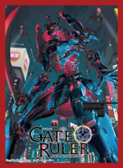 Gate Ruler Gashadokuro Sleeves 004
