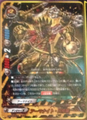Armorknight Asura - H-BT04/0012  - RR