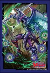 Mini Vol. 351: Phantom Blaster Dragon