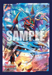Vol.513 Cardfight!! Vanguard overDress