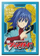 Cardfight! Vanguard Aichi Sendo Sleeves Vol. 3