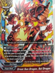 Great Sun Dragon, Bal Dragon - D-SS03/0001 C
