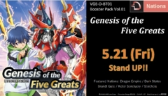 Cardfight!! Vanguard overDress: Genesis of the Five Greats D-Booster Vol. 1 Case (20 boxes)