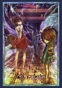 Vol.2222 GeGeGe no Kitaro Part.2