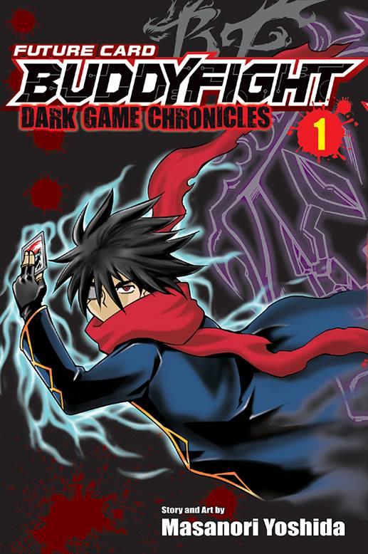 Dark Game Chronicles Vol. 1 Manga
