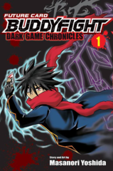 Dark Game Chronicles Vol. 1 Manga