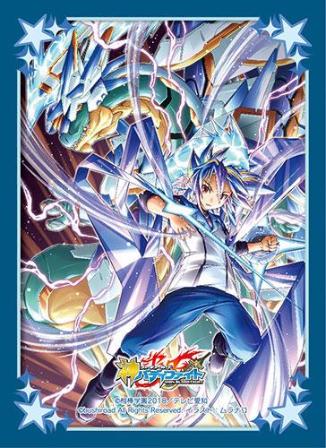 Vol.69 Dragon Force Mirai no Kata