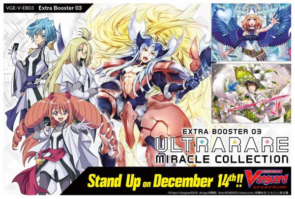 VG-V-EB03: Ultrarare Miracle Collection Booster Box