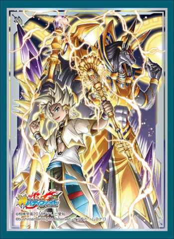 Thunder Deity, Voltic Rah Vol.72