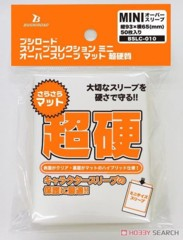 Bushiroad Mini Size Oversleeves Super-Hard (Matte) BSLC-010