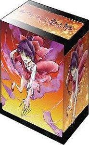 V2 Vol.885 GeGeGe no Kitaro Neko-Musume Part.2