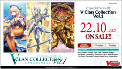 Cardfight Vanguard: V Special Series 01: V CLAN COLLECTION Vol.1 Case