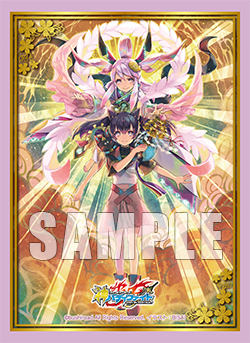 Vol 76 Free Great Electrodeity, Izanami