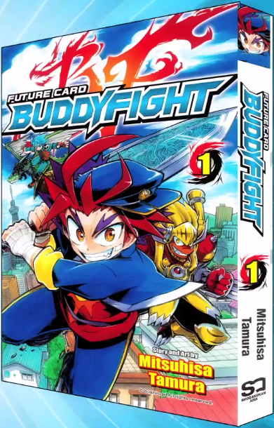 Buddy Fight Manga Vol. 1 (English)