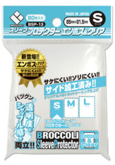 Broccoli Sleeve Protector Emboss & Clear S [BSP-13]