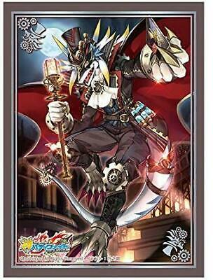 Vol 77 Grand Phantom Thief, Winds Harry