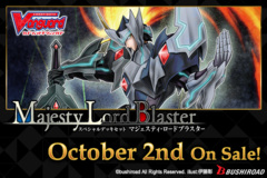 V-SS04 Majesty Lord Blaster Special Series Vol. 4