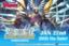 "Cardfight!! Vanguard Special Series 06 ""Valiant Sanctuary"""
