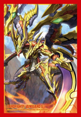 Volume 209: Supreme Heavenly Emperor Dragon, Dragonic Blademaster