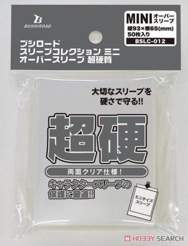 Bushiroad Mini Size Oversleeves Super-Hard (Clear) BSLC-012
