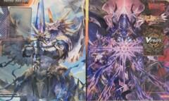 Divine Dragon apocrypha Ultima & dusk V058