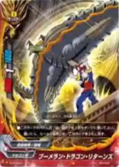 Boomerang Dragon Returns (R)