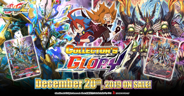 S-CG Collectors Glory Booster Box